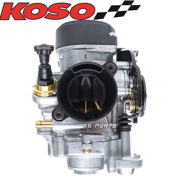 【FCRと同じ加速ポンプ付】KOSO 30mmビッグキャブ シグナスXキャブ車等に[段数調整式ニードル/軽量ダイヤフラム採用]|ys-parts-jp|05