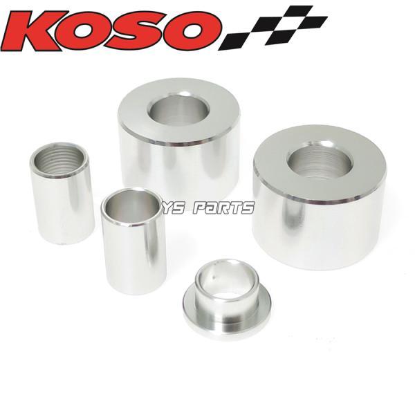【正規品】KOSO汎用マフラースライダー赤SMAXマジェスティSマジェスティ125シグナスXシグナスZ/BWS125X/BWS-R/BWSR/BW'S125X/BW'S-R/BW'SR等に|ys-parts-jp|05