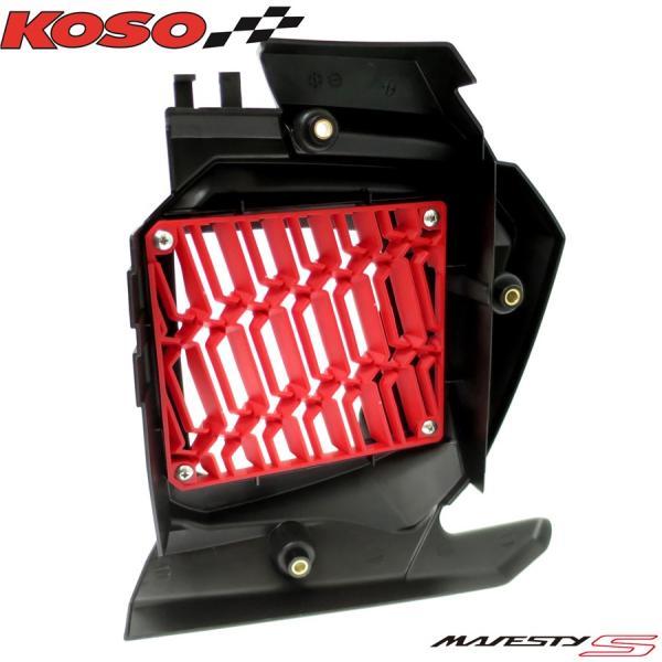 【正規品】KOSOカーボン調ラジエターカバー/ラジエーターカバー マジェスティS[2LD/SG28J/SG52J]SMAX[1DK]FORCE155[BH9]フォース155|ys-parts-jp|03