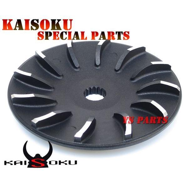 【高品質】KAISOKUプーリー ウエイトローラー/ドライブフェイス付 シグナスXアクシストリートBW'S125マジェスティ125 ys-parts-jp 04