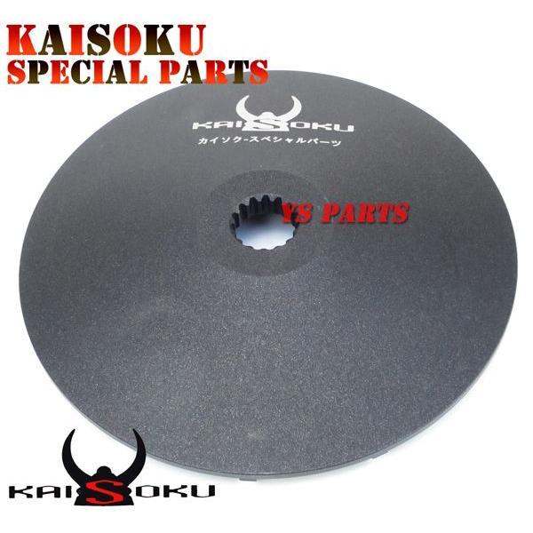 【高品質】KAISOKUプーリー ウエイトローラー/ドライブフェイス付 シグナスXアクシストリートBW'S125マジェスティ125 ys-parts-jp 05