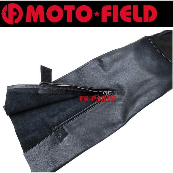 【特注品】モトフィールドMF-LP10A膝位置調整可能膝パッド付カウハイドレザーブーツアウトパンツ M/L/LL/3L/4L各サイズ【裾ファスナー下10cm範囲カット可】|ys-parts-jp|06