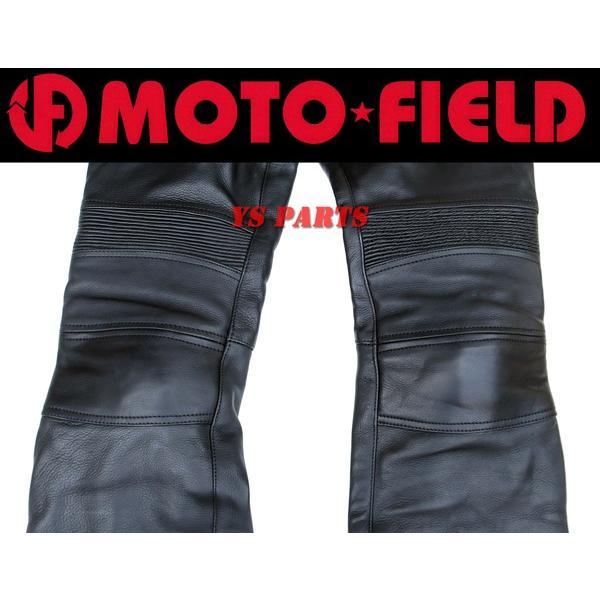 【特注品】モトフィールドMF-LP10A膝位置調整可能膝パッド付カウハイドレザーブーツアウトパンツ M/L/LL/3L/4L各サイズ【裾ファスナー下10cm範囲カット可】|ys-parts-jp|07