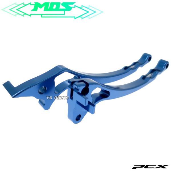 [MOS正規品]削出アルマイトブレーキレバー左右SET青 PCX125[JF28/JF56/JF81/JF84]PCX150[KF12/KF18/KF30]ズーマーX/ZOOMER-X ys-parts-jp 02