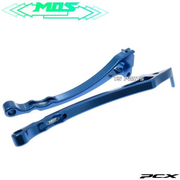[MOS正規品]削出アルマイトブレーキレバー左右SET青 PCX125[JF28/JF56/JF81/JF84]PCX150[KF12/KF18/KF30]ズーマーX/ZOOMER-X ys-parts-jp 04