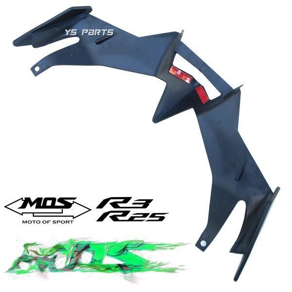 【取付簡単】MOS正規商品 GPスタイルフロントエアロウイング YZF-R25/YZF-R3/YZFR25/YZFR3|ys-parts-jp|02