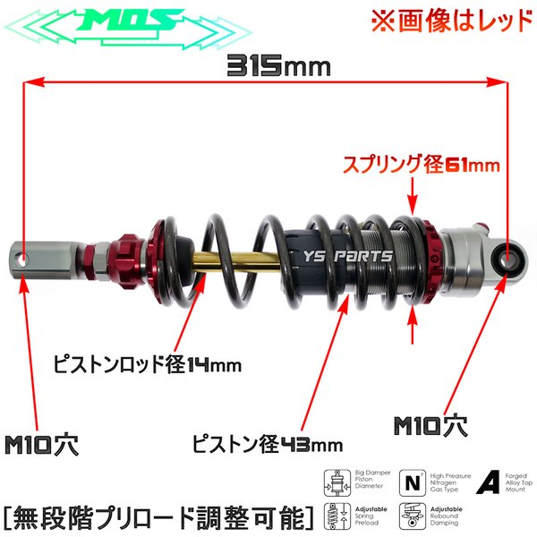 [NEWモデル]アドレスV125G[CF46A/CF4EA]アドレスV125S[CF4MA]リアショック青[チタンコートロッド/無段階プリロード調整/30段階減衰圧調整/車高調整]|ys-parts-jp|05