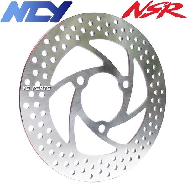 【最高峰】高精度NCYステンレスノンフローティングディスク220mm NSR50[AC10]NSR80[HC06]NS-1[AC12]XR50モタード[AD14]XR100モタード[HD13]|ys-parts-jp|02
