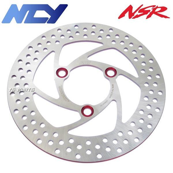 【最高峰】高精度NCYステンレスノンフローティングディスク220mm NSR50[AC10]NSR80[HC06]NS-1[AC12]XR50モタード[AD14]XR100モタード[HD13]|ys-parts-jp|03