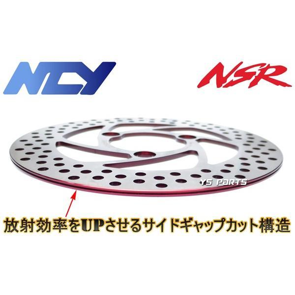 【最高峰】高精度NCYステンレスノンフローティングディスク220mm NSR50[AC10]NSR80[HC06]NS-1[AC12]XR50モタード[AD14]XR100モタード[HD13]|ys-parts-jp|04