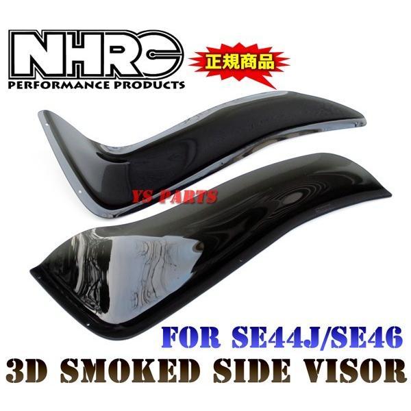 【正規品】NHRCスモークサイドバイザー/風防/サイドフェンダー シグナスX(国内SE44J)シグナスX(台湾SE46)専用設計|ys-parts-jp