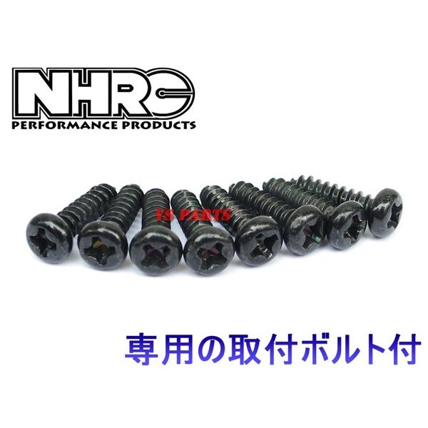 【正規品】NHRCスモークサイドバイザー/風防/サイドフェンダー シグナスX(国内SE44J)シグナスX(台湾SE46)専用設計|ys-parts-jp|06