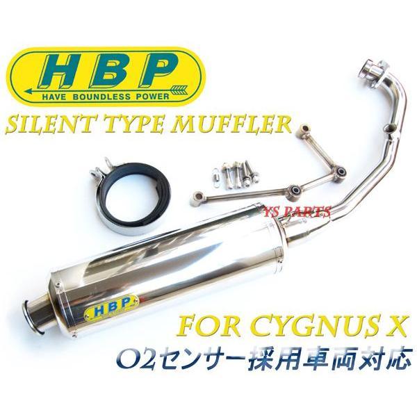 【数量限定】超高品質HBP静音マフラー シグナスX SE44J/1MS/(1YP) O2センサー採用車両全車OK ys-parts-jp