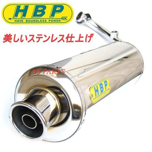 【数量限定】超高品質HBP静音マフラー シグナスX SE44J/1MS/(1YP) O2センサー採用車両全車OK ys-parts-jp 02