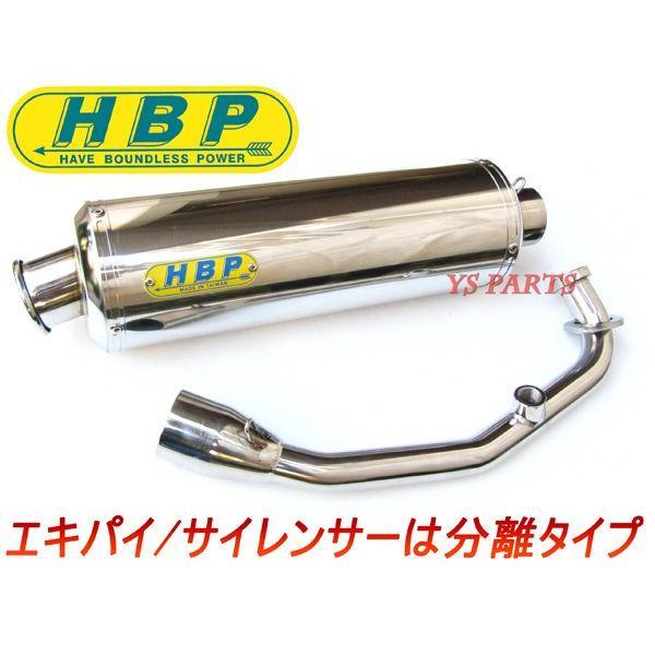 【数量限定】超高品質HBP静音マフラー シグナスX SE44J/1MS/(1YP) O2センサー採用車両全車OK ys-parts-jp 03