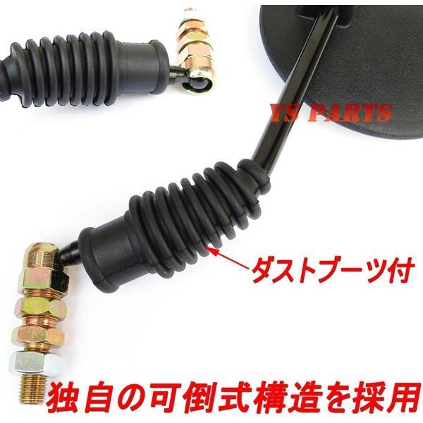 可倒式ミラーセット10mm逆ネジ【ヤマハ逆ネジタイプ】WR250X/WR250R/セロー225/セロー250/XT250X等に ys-parts-jp 02