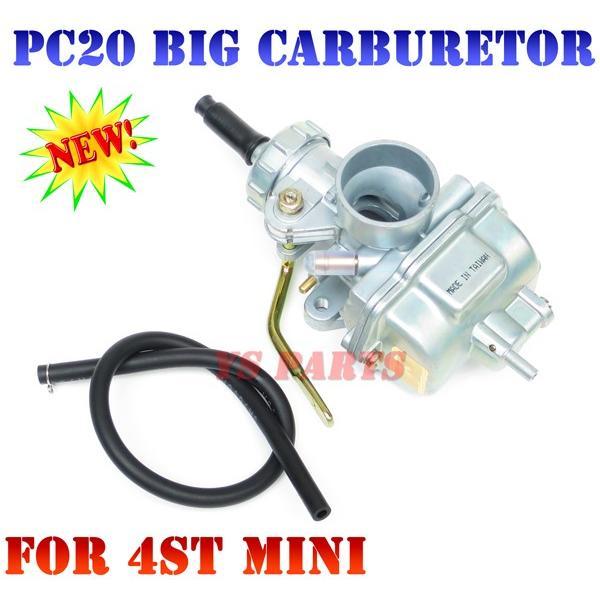 【4stミニに最適】高品質PC20型ビッグキャブ XR50XR100シャリーリトルカブスーパーカブ等に|ys-parts-jp
