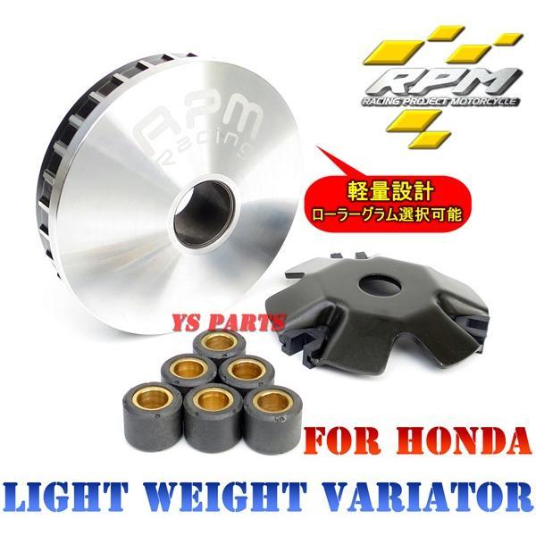 【軽量版/ローラー選択可能】RPMハイスピードプーリーAF27AF28AF34AF35ライブディオJライブディオZXライブディオSTライブディオSRスーパーディオZX ys-parts-jp