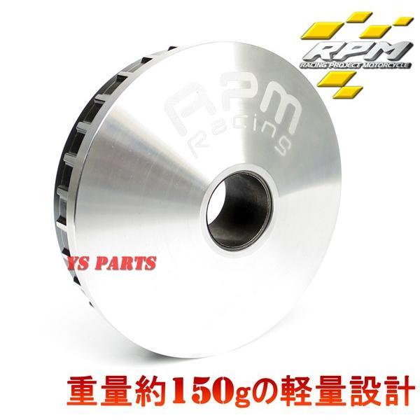 【軽量版/ローラー選択可能】RPMハイスピードプーリーAF27AF28AF34AF35ライブディオJライブディオZXライブディオSTライブディオSRスーパーディオZX ys-parts-jp 02