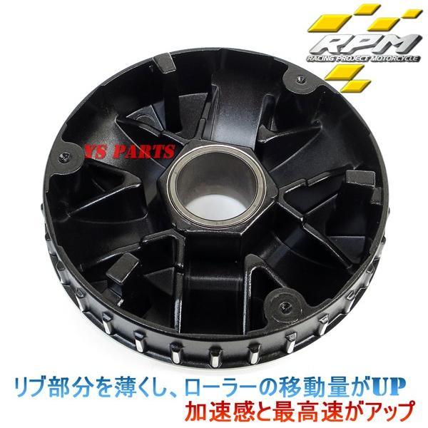 【軽量版/ローラー選択可能】RPMハイスピードプーリーAF27AF28AF34AF35ライブディオJライブディオZXライブディオSTライブディオSRスーパーディオZX ys-parts-jp 03