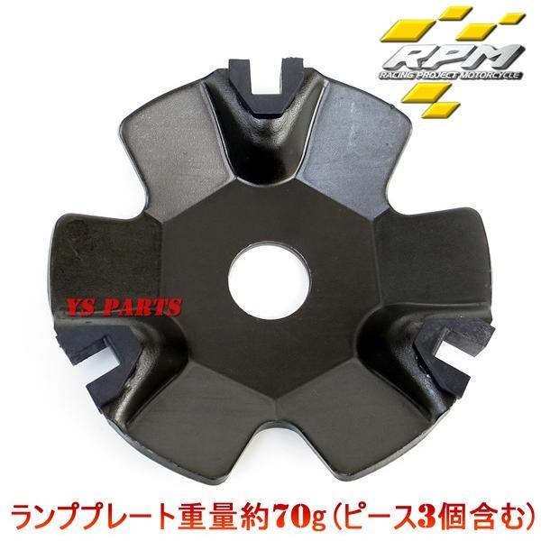 【軽量版/ローラー選択可能】RPMハイスピードプーリーAF27AF28AF34AF35ライブディオJライブディオZXライブディオSTライブディオSRスーパーディオZX ys-parts-jp 04