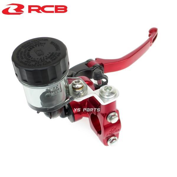 【正規品】レーシングボーイ(RCB)鍛造ラジアルマスターシリンダー赤14mm KLX125/KLX250/KDX220/KDX250/ZZR250/Z250/エストレヤ等[ブレーキスイッチ付] ys-parts-jp 05