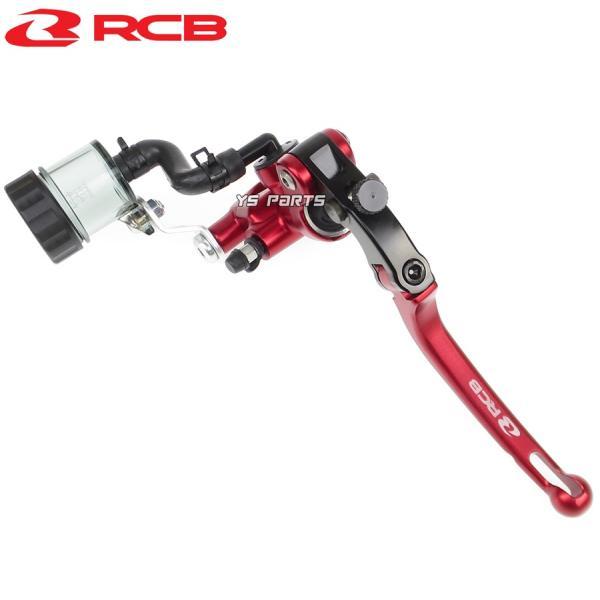 【正規品】レーシングボーイ(RCB)鍛造ラジアルマスターシリンダー赤14mm KLX125/KLX250/KDX220/KDX250/ZZR250/Z250/エストレヤ等[ブレーキスイッチ付] ys-parts-jp 06