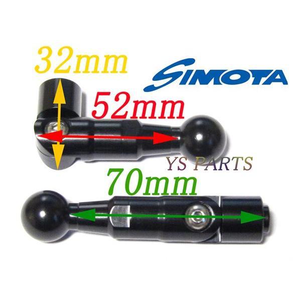 【正規品】カーボンミラーステム70mm/90mm/120mm各種 CB400SFスーパーボルドールCB1300SFスーパーボルドールVTR1000SP1VTR1000SP2|ys-parts-jp|02
