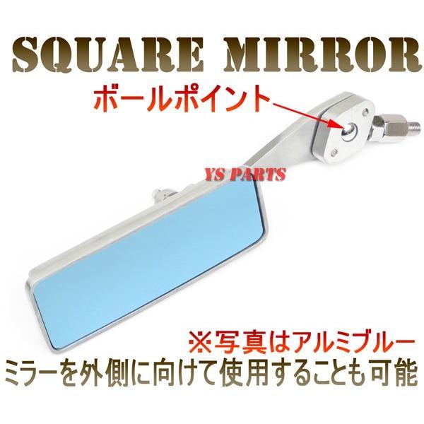 スクエアミラーCP/青レンズ リモコンジョグZR/SA16J/BW'S100/BW'S125X/グランドアクシス/シグナスX/マジェスティ125/ジョグ90/ジョグ100/マジェスティS ys-parts-jp 02