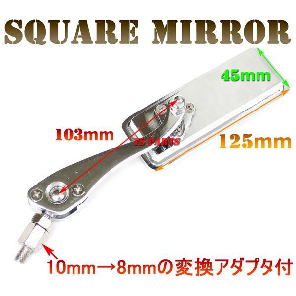 スクエアミラーCP/青レンズ リモコンジョグZR/SA16J/BW'S100/BW'S125X/グランドアクシス/シグナスX/マジェスティ125/ジョグ90/ジョグ100/マジェスティS ys-parts-jp 03