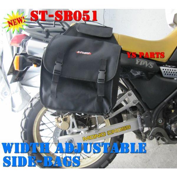 【横幅調整可能】ST-SB051サイドバッグ トリッカーセロー225セロー250TW200TW225WR250XWR250RXT250X等に ys-parts-jp