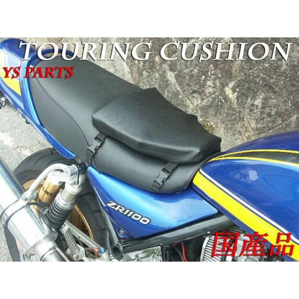 ST-TC01国産ツーリングクッション トリッカーセロー225セロー250TW200TW225WR250XWR250RXT250X等に|ys-parts-jp