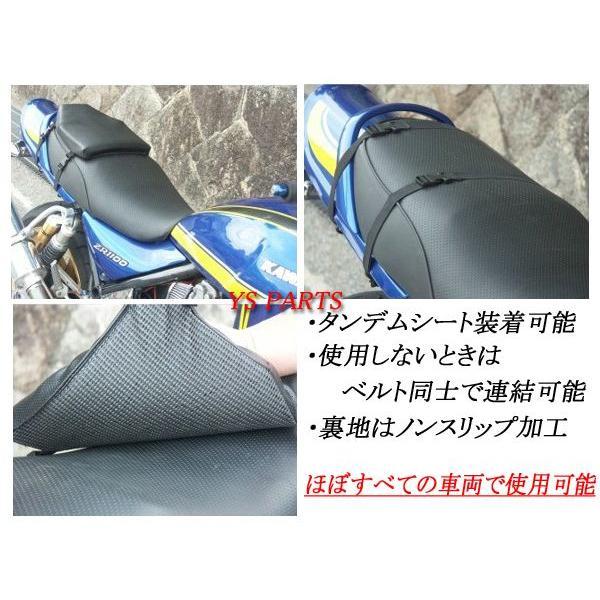ST-TC01国産ツーリングクッション トリッカーセロー225セロー250TW200TW225WR250XWR250RXT250X等に|ys-parts-jp|02