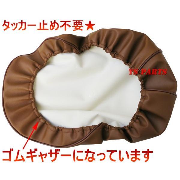 【超高品質国産生地】ピッタリシートカバー茶 2サイクルビーノ/5AU専用設計|ys-parts-jp|02