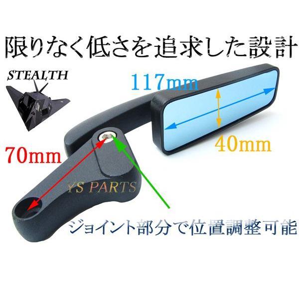 ステルスミラーブラック青レンズ GROMグロムディオ110リード125EXズーマーXPCX125PCX150FTR223FTR250CB400SFCB750CB1000CB1300SFフュージョンフォルツァ|ys-parts-jp|02