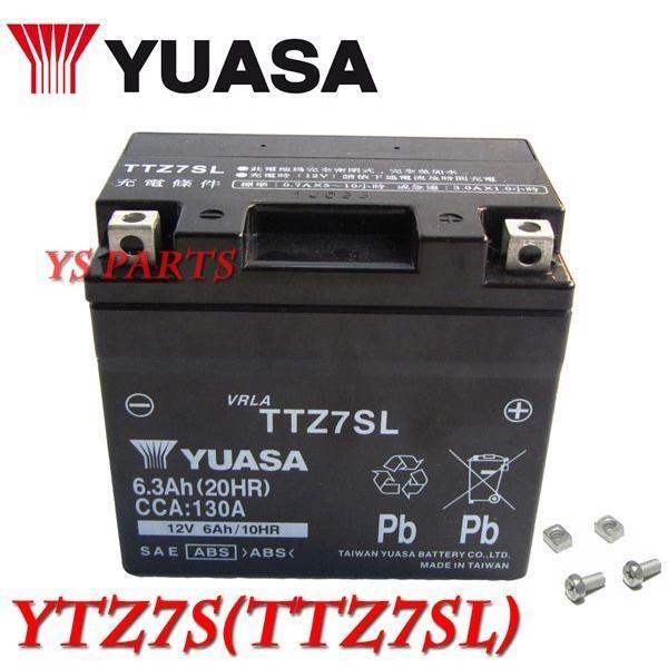 ユアサバッテリーYTZ7S ホーネット250(MC31)XL230/XR230(MC36)VTR250(MC33)CB400SS(NC41)XR400モタード(ND08)|ys-parts-jp
