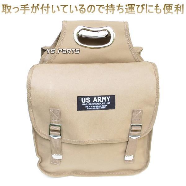 【大容量20L】限定サンドUS ARMYサイドバッグ/サドルバッグ/アーミーバッグ エイプ100/W400/W650/W800TW200/TW225/SR400/SR500等|ys-parts-jp|02
