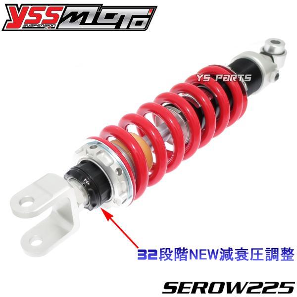 【ツインチューブ採用】ハイブリッドリアサス リアショック365mm セロー225(5MP/1KH/3RW/4JG)【無段階プリロード調整/90段階減衰力調整】|ys-parts-jp|05