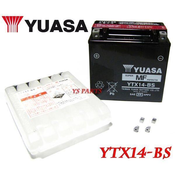 ユアサバッテリーYTX14-BS BMW/F650GS/F800GS/F800R/F800S/F800ST/K1200S/R1200GSアドベンチャー/R1200ST|ys-parts-jp