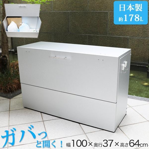 屋外用ゴミ箱 大容量 屋外ごみ箱 ゴミステーション ベランダ用ゴミ箱 大型ゴミ箱 大きい カラスよけ 屋外ゴミ箱|ys-prism