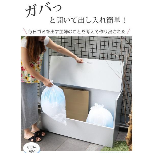 屋外用ゴミ箱 大容量 屋外ごみ箱 ゴミステーション ベランダ用ゴミ箱 大型ゴミ箱 大きい カラスよけ 屋外ゴミ箱|ys-prism|02