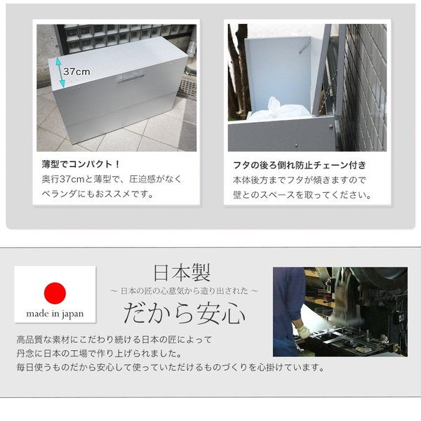 屋外用ゴミ箱 大容量 屋外ごみ箱 ゴミステーション ベランダ用ゴミ箱 大型ゴミ箱 大きい カラスよけ 屋外ゴミ箱|ys-prism|13