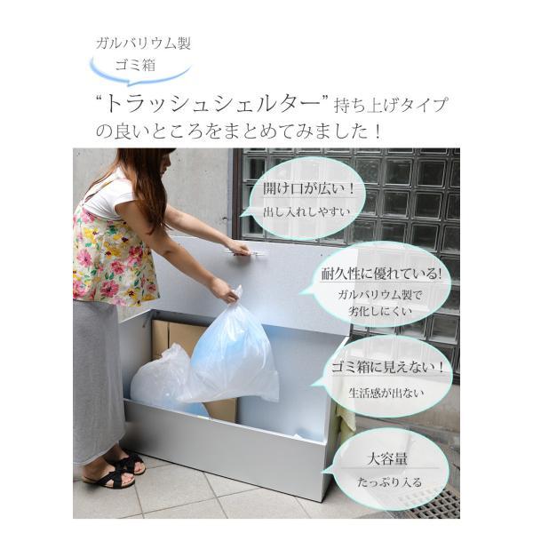 屋外用ゴミ箱 大容量 屋外ごみ箱 ゴミステーション ベランダ用ゴミ箱 大型ゴミ箱 大きい カラスよけ 屋外ゴミ箱|ys-prism|17