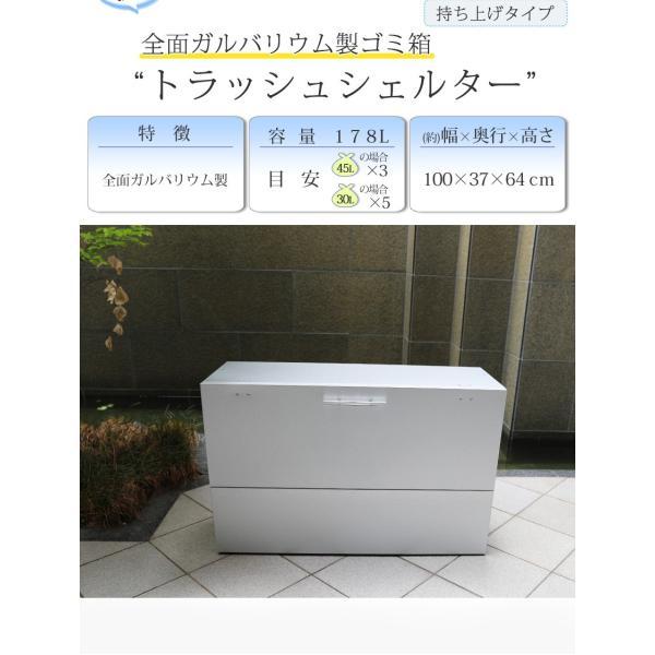 屋外用ゴミ箱 大容量 屋外ごみ箱 ゴミステーション ベランダ用ゴミ箱 大型ゴミ箱 大きい カラスよけ 屋外ゴミ箱|ys-prism|03