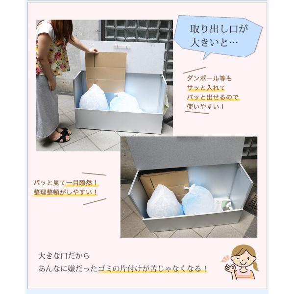 屋外用ゴミ箱 大容量 屋外ごみ箱 ゴミステーション ベランダ用ゴミ箱 大型ゴミ箱 大きい カラスよけ 屋外ゴミ箱|ys-prism|05