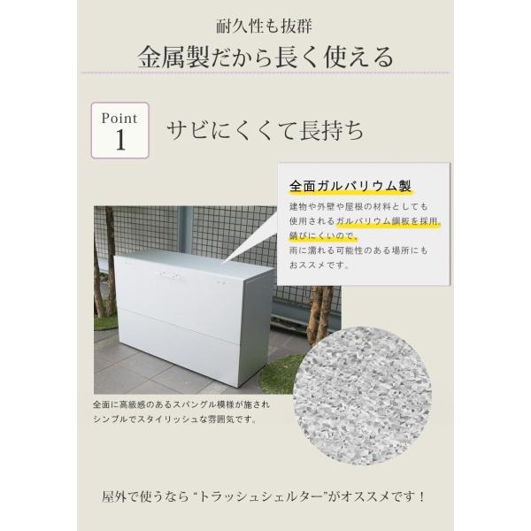屋外用ゴミ箱 大容量 屋外ごみ箱 ゴミステーション ベランダ用ゴミ箱 大型ゴミ箱 大きい カラスよけ 屋外ゴミ箱|ys-prism|07