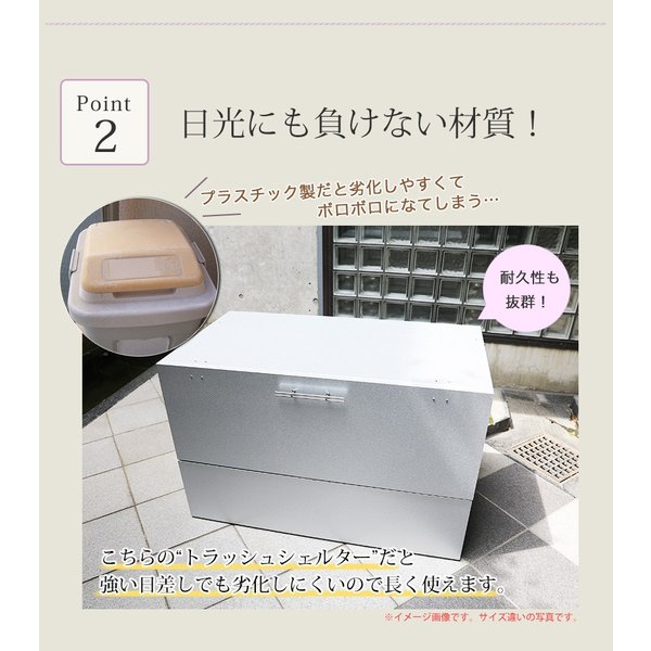 屋外用ゴミ箱 大容量 屋外ごみ箱 ゴミステーション ベランダ用ゴミ箱 大型ゴミ箱 大きい カラスよけ 屋外ゴミ箱|ys-prism|08