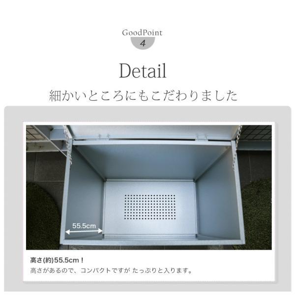 屋外用ゴミ箱 大容量 屋外ごみ箱 ゴミステーション ベランダ用ゴミ箱 大型ゴミ箱 大きい カラスよけ 屋外ゴミ箱|ys-prism|12