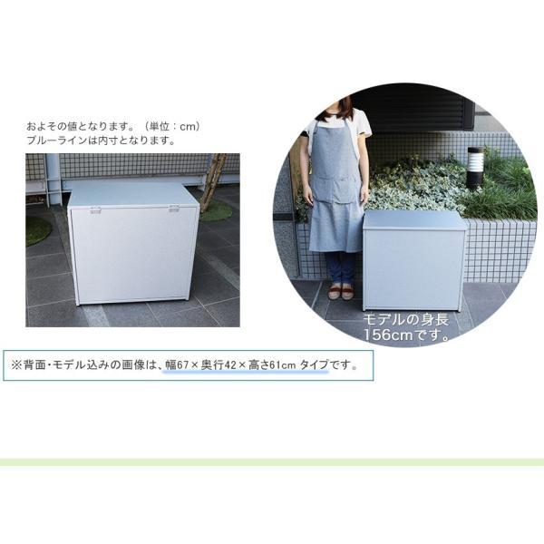 屋外用ゴミ箱 大容量 屋外ごみ箱 ゴミステーション ベランダ用ゴミ箱 大型ゴミ箱 大きい カラスよけ 屋外ゴミ箱|ys-prism|15