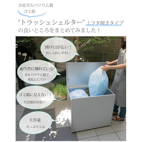 屋外用ゴミ箱 大容量 屋外ごみ箱 ゴミステーション ベランダ用ゴミ箱 大型ゴミ箱 大きい カラスよけ 屋外ゴミ箱|ys-prism|18